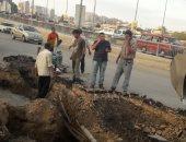 إصلاح كسر ماسورتين مياه تسبب فى هبوط أرضى وسط الاسكندرية