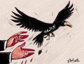 """كاريكاتير الصحف الإماراتية.. غراب """"نبع السلام"""" و أيادى تركيا الملطخة بالدماء"""