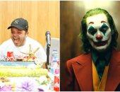 هنيدى يداعب الجمهور بـ فيديو لصوت ضحكته مع لقطة من فيلم الـ Joker