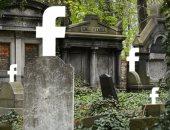 """كيف تمنع """"فيس بوك"""" من سرقة بياناتك بعد وفاتك؟"""