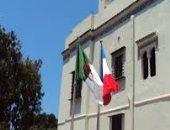 فرنسا تُوقف منح الفيزا ومعالجة ملفات التأشيرة منذ صباح اليوم بالجزائر