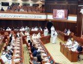 الشورى البحرينى يزكى جمال فخرو نائبًا أول للرئيس وجميلة سلمان نائبًا ثان