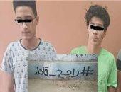 شاهد فى دقيقة.. كيف حولت قناة الجزيرة قضية محمود البنا لحادث سياسى مزيف؟
