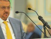 اليمن والاتحاد الأوروبى يبحثان مستجدات الأوضاع على الساحة اليمنية