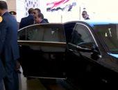 شاهد.. لحظة وصول الرئيس السيسي مركز المنارة لحضور الندوة التثقيفية الـ 31