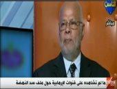 تصريحات وزير الرى الإخوانى السابق تفضح خيانة الجماعة لمصر فى ملف سد النهضة