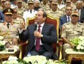 الرئيس السيسى: الجيش يخوض حربا ضد الإرهاب ومعركة للبناء فى كل ربوع مصر