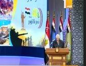 رئيس الأركان الأسبق: عظمة مصر نبعت من قدرة جيشها على الانطلاق بعد الانتكاسات