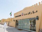 """""""إحصاء أبوظبى"""": 1.8 % تراجع التضخم فى سبتمبر"""