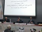 على عبد العال يشارك باجتماع المجموعة العربية فى الاتحاد البرلمانى الدولى