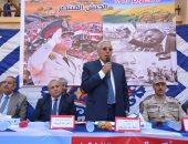 محافظ الدقهلية: نعتز بجيش مصر العظيم وثقتنا فى قياداته