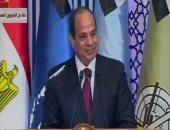 """الرئيس السيسي بالندوة التثقيفية: """"اللى عمله الجيش من أجل مصر فوق الخيال"""""""