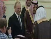 قمة سعودية روسية بين الملك سلمان وفلاديمير بوتين فى الرياض