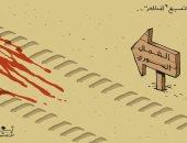 """كاريكاتير الصحف الإماراتية.. عدوان """"نبع السلام"""" التركى الدامى"""