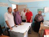 صور .. محافـظ المنوفية يتفقد مبنى الوحدة المحلية بطه شبرا