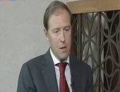 وزير روسى: مليار دولار حجم التبادل التجارى مع السعودية العام الماضى