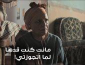 """عرض خاص لفيلم """"بين بحرين"""" غدا الثلاثاء فى أكتوبر"""