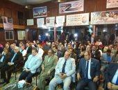 رئيس حزب التجمع: مصر لن تقبل نموذجا ديمقراطيا عابرا للقارات