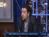 أحمد زايد: معركة المنصورة شهدت ملحمة وطنية عالية جداً بين المصريين وجيشهم