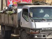 استجابة لصحافة المواطن.. رفع القمامة من شارع بفيصل