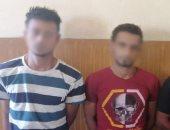 ضبط لصوص سرقوا سيارة من قائدها بالإكراه فى كفر الشيخ