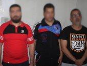 ضبط متهمين اختطفوا شابا بالقليوبية بسبب نصبه عليهم