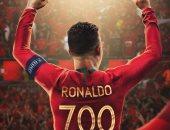 5 لاعبين سبقوا كريستيانو رونالدو فى تسجيل الهدف 700.. تعرف عليهم