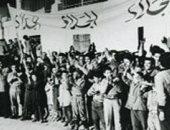 التونسيون يحتفلون بعيد الجلاء هذا العام وسط احتفالاتهم برئيس جديد للبلاد