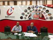 اللجنة الإعلامية لاتحاد الجامعات تعقد اجتماعها الأول برئاسة شوبير
