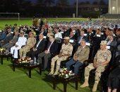 القوات المسلحة تنظم ندوة لطلبة الأكاديمية العربية للعلوم والتكنولوجيا