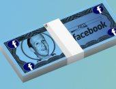 فيس بوك حقق إيرادات 1,6 مليار فى المملكة المتحدة ودفع 25 مليون للضرائب