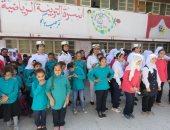 صور.. وفد من مديرية أمن القاهرة يزور مدرسة النور والأمل للمكفوفين
