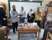 تدريب 8737 معلم ومدير ووكيل مدرسة بالتعلم النشط بالفيوم