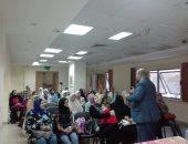 صور .. ثقافة الإسكندرية تناقش تمكين المرأة الريفية والتربية الإنجابية