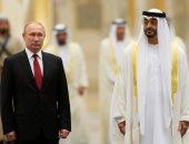 بوتين فى أبوظبى.. استقبال رسمى حافل وقمة مشتركة