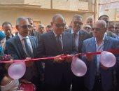 محافظ الغربية يفتتح مدرسة مصطفى كامل الإبتدائية بقرية الناصرية بـ 3.5 مليون جنيه
