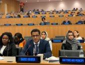 السعودية تستعرض مع الأمم المتحدة جهود فى تحقيق أهداف التنمية المستدامة