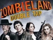 عرض فيلم Zombieland: Double Tap بمهرجان شيكاغو غدا