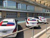 شاهد.. شرطة أبوظبى تتزين فى استقبال الرئيس الروسى