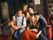 شاهد كيف تغير شكل نجوم مسلسل FRIENDS بعد 25 سنة من عرضه