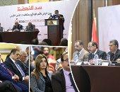 مؤتمر سد النهضة: استمرار الأزمة له آثارا سلبية تتجاوز الأطراف المباشرة