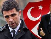 هاكان شوكور أسطورة الكرة التركية يفتح النار على أردوغان