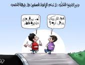 اضحك مع أكاذيب وزير خارجية تميم: لا ندعم الإخوان ولا جبهة النصرة.. كاريكاتير