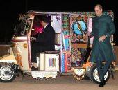 الأمير وليام وزوجته كيت يحضران حفلا بباكستان بالتوكتوك