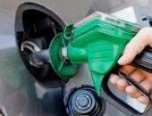 متلازمة البنزين مشكلة تؤثر على صحتك والحل الإقلاع عنها