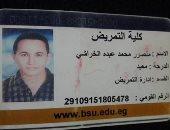 طالب بالدراسات العليا يناشد رئيس جامعة حلوان إنقاذ مستقبله الأكاديميى