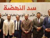 """وفد """"التنسيقية"""" من مؤتمر """"سد النهضة"""": الحق المصرى فى مياه النيل ضرورة حياة"""