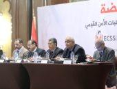 صور.. أمانى الطويل: مصر حاولت تكرارًا احتواء الموقف الأثيوبى فى قضية سد النهضة