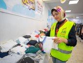 صندوق تحيا مصر ينظم معرضا بجامعة الإسكندرية لتوزيع 17 ألف قطعة ملابس جديدة
