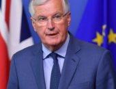 الجارديان: بروكسل تهدد لندن بالانسحاب من محدثات بريكست خلال 48 ساعة